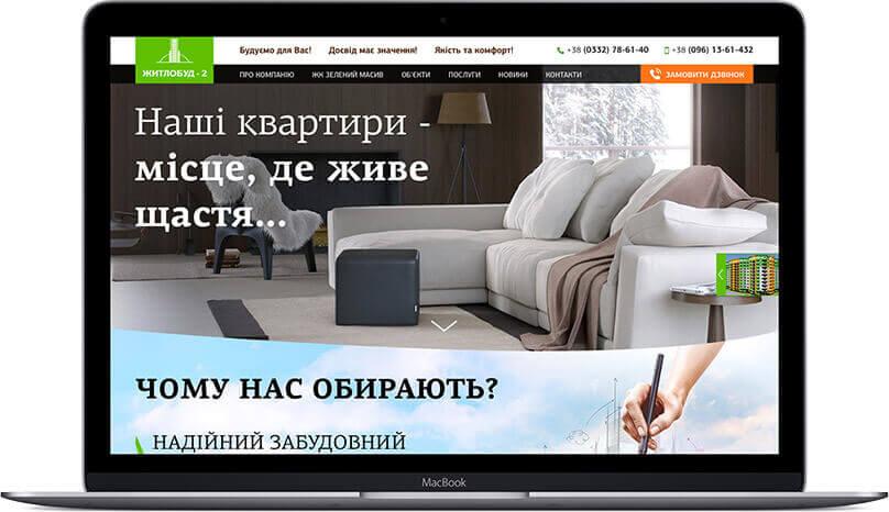 Замовити інтернет магазин. Розкрутити свій сайт. Запустити рекламу в  інтернеті. Просто шукаю інформацію. Розробка веб сайтів Луцьк 1b1916f2d9f25